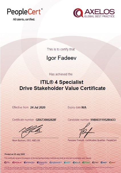 ITIL 4 Specialist Drive Stakeholder Value (DSV)